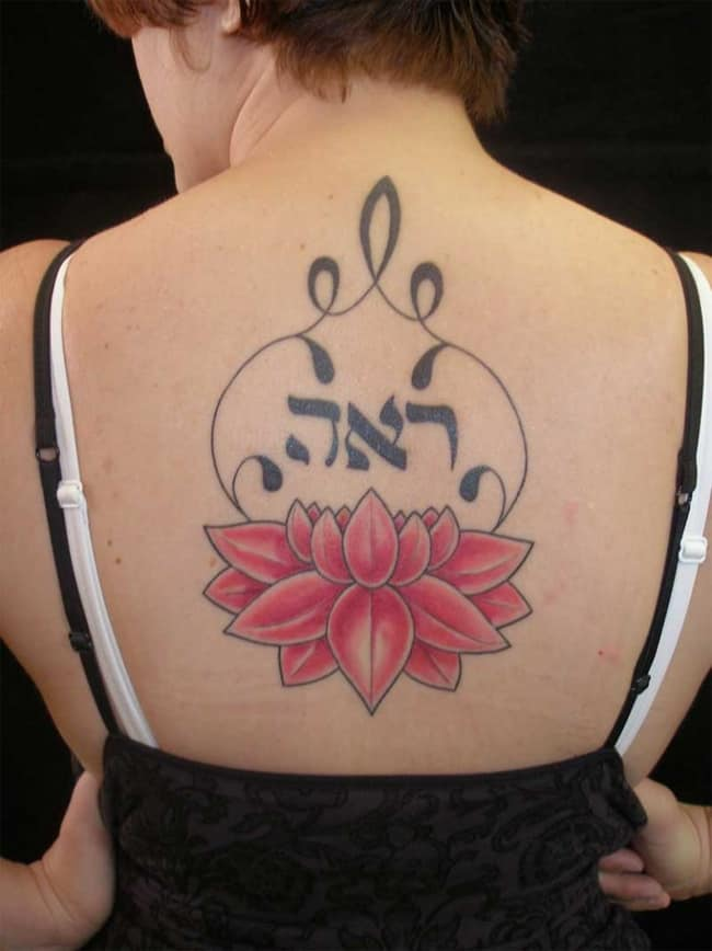 elegant-floral-back-tattoo-designs-for-new-year